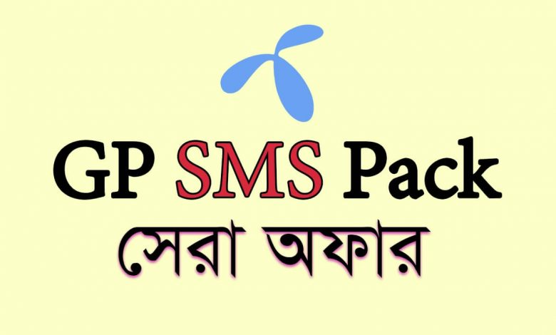 GP SMS Pack or GP SMS offer